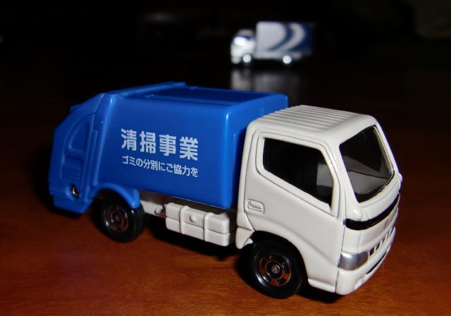 トミカ_清掃車